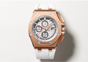 Replica Audemars Piguet New Royal Oak Offshore Cronografo Estate Speciale